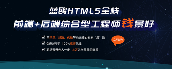html5.4.png